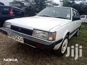 Subaru 1600 1995 White | Cars for sale in Kiambu, Kikuyu