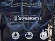 Waterproof Cement 防水粉 /防水水泥 | Building Materials for sale in Nairobi, Kilimani