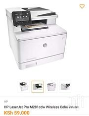 Printers in Mombasa for sale ▷ Prices for Computer
