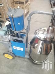 One Bucket Milking Machine | Farm Machinery & Equipment for sale in Nairobi, Embakasi