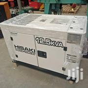 A Silent Diesel Generator | Electrical Equipments for sale in Migori, Isibania