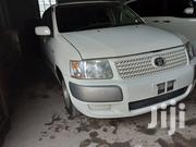 Toyota Succeed 2012 White | Cars for sale in Mombasa, Majengo