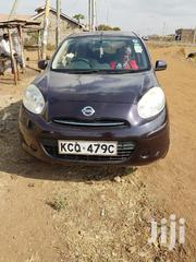 Nissan March 2011 Purple | Cars for sale in Kiambu, Kamenu