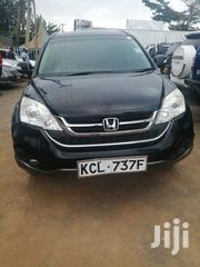Honda CR-V 2010 LX 4dr SUV (2.4L 4cyl 5A) Black | Cars for sale in Nairobi, Karura