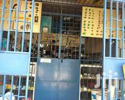 Furnished Running Busy Hardware Shop for Sale at Leisure Mombasa | Commercial Property For Sale for sale in Mombasa, Bamburi