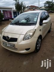 Toyota Vitz 2007 White | Cars for sale in Machakos, Machakos Central