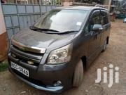 Toyota Noah 2007 Gray | Cars for sale in Nairobi, Parklands/Highridge