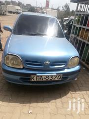 Nissan March 2008 Blue | Cars for sale in Nairobi, Embakasi