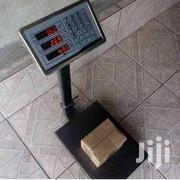 Heavy Duty Industrial Digital Weighing Scale 300kg Capacity For Heavy | Store Equipment for sale in Nairobi, Nairobi Central