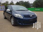 Toyota Auris 2012 Blue | Cars for sale in Nairobi, Ngando