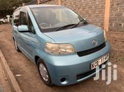 Toyota Porte 2008 Blue | Cars for sale in Nairobi, Kilimani