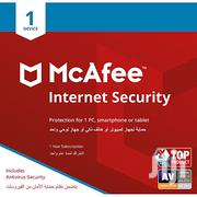 McAfee Internet Security 1 Device | Computer Accessories  for sale in Nairobi, Nairobi Central