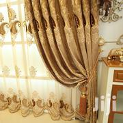 Golden Curtains | Manufacturing Services for sale in Nairobi, Kitisuru