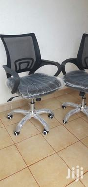 A. Office Chair Mesh Midback Ksh 5500 With Free Delivery | Furniture for sale in Nairobi, Nairobi West