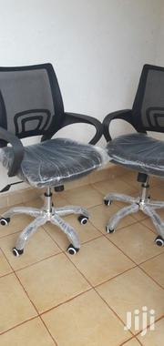 A. Office Chair Mesh Midback Ksh 5500 With Free Delivery   Furniture for sale in Nairobi, Nairobi West