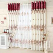 Customized Curtains | Home Accessories for sale in Nairobi, Karura