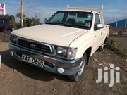 Toyota Hilux 2005 Beige | Cars for sale in Nairobi, Komarock