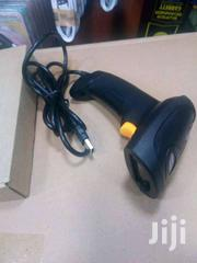 Epos Barcode Scanner | Store Equipment for sale in Nairobi, Nairobi Central