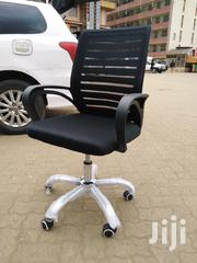 Office Secretarial Chair | Furniture for sale in Nairobi, Nairobi Central