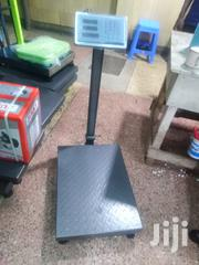 300 Kgs Digital Weighing Platform | Store Equipment for sale in Nairobi, Nairobi Central