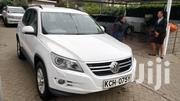 Volkswagen Tiguan 2.0 SE 2009 White | Cars for sale in Nakuru, Nakuru East