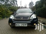 Honda CR-V 2010 EX 4dr SUV (2.4L 4cyl 5A) Black | Cars for sale in Nairobi, Kasarani