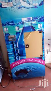 Water Atms | Store Equipment for sale in Nairobi, Kasarani