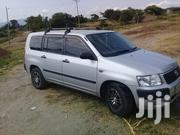 Toyota Succeed 2012 Silver   Cars for sale in Homa Bay, Rusinga Island
