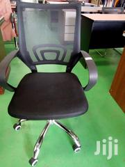 Office Chair | Furniture for sale in Nairobi, Embakasi