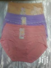High Waust Cotton Panties | Clothing for sale in Nairobi, Nairobi Central