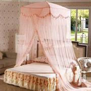 Big Size Square Top Mosquito Nets   Home Accessories for sale in Nairobi, Nairobi Central