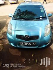 Toyota Vitz 2008 Green | Cars for sale in Meru, Abogeta East