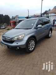 Honda CR-V 2008 Blue | Cars for sale in Kiambu, Township E