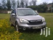 Honda CR-V 2007 2.0i Automatic Gray | Cars for sale in Nakuru, Nakuru East