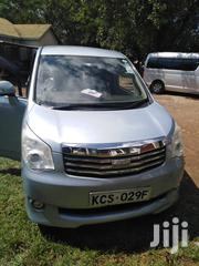 Cars For Hire | Travel Agents & Tours for sale in Kisumu, Central Kisumu