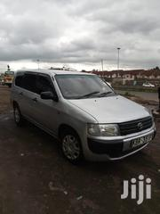 Toyota Probox 2004 Silver | Cars for sale in Meru, Athiru Gaiti