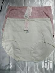 High Waist Cotton Panties | Clothing for sale in Nairobi, Nairobi Central