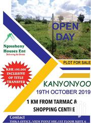 Kanyonyo Plots on Offer | Land & Plots For Sale for sale in Machakos, Matuu
