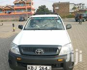 Toyota Hilux 2007 2.5 D-4D SRX White | Cars for sale in Nairobi, Nairobi West