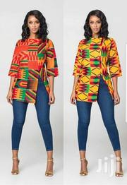 African Dress Tops | Clothing for sale in Nairobi, Eastleigh North