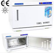Towel Warmer | Tools & Accessories for sale in Nairobi, Nairobi Central