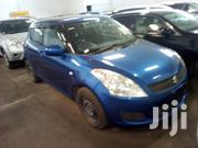 Suzuki Swift 2012 Blue | Cars for sale in Mombasa, Changamwe