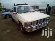 Toyota Hilux 1998 White | Cars for sale in Nairobi, Zimmerman