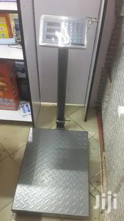300kgs Weighing Scale   Measuring & Layout Tools for sale in Nairobi, Nairobi Central