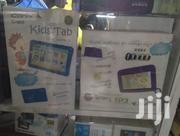 Iconix C-703 Kids Tablet | Accessories for Mobile Phones & Tablets for sale in Nairobi, Nairobi Central