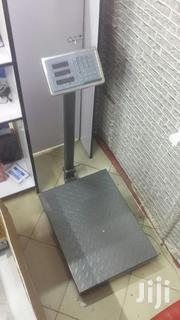 Weighing Scale -300kgs   Measuring & Layout Tools for sale in Nairobi, Nairobi Central