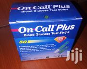 Glucostics Oncall | Tools & Accessories for sale in Nairobi, Nairobi Central