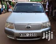 Toyota Succeed 2005 Silver | Cars for sale in Kakamega, Mumias Central