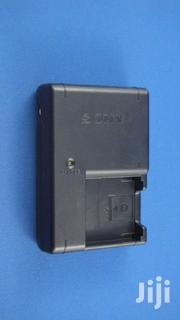Sony G Charger Model No. BC CSGB | Cameras, Video Cameras & Accessories for sale in Nairobi, Nairobi Central