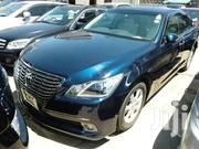 New Toyota Crown 2013 Blue | Cars for sale in Mombasa, Shimanzi/Ganjoni